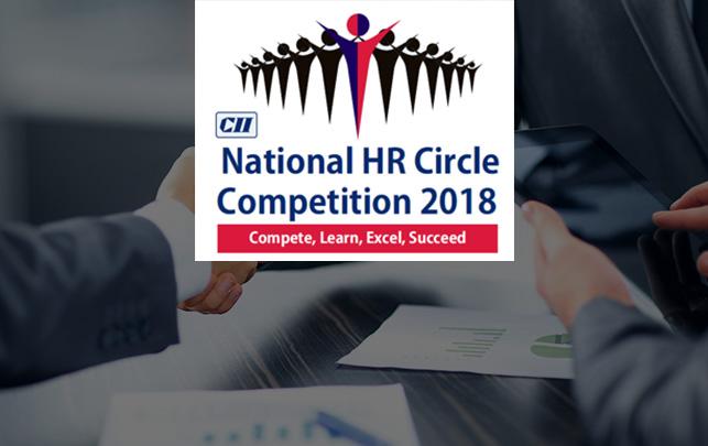 รางวัล CII